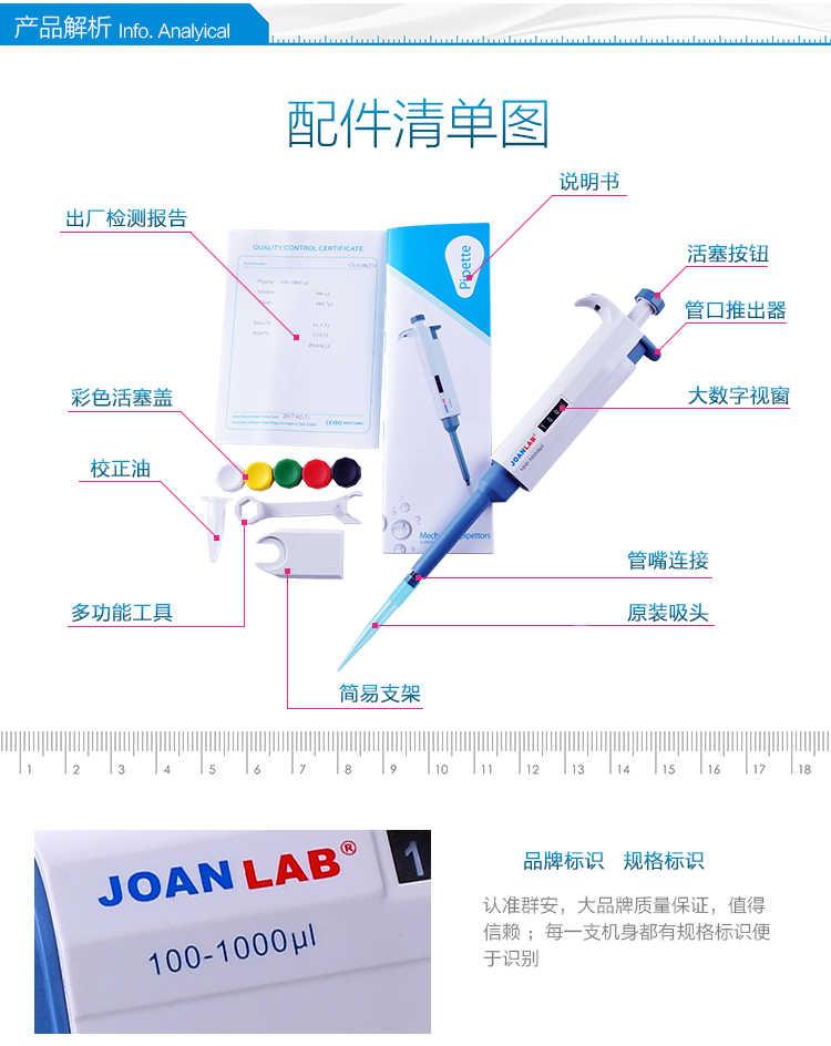 Pipettor pojedynczy kanał regulowany pipeta mechaniczna-TopPette, pipeta laboratoryjna, końcówki bez Pipet