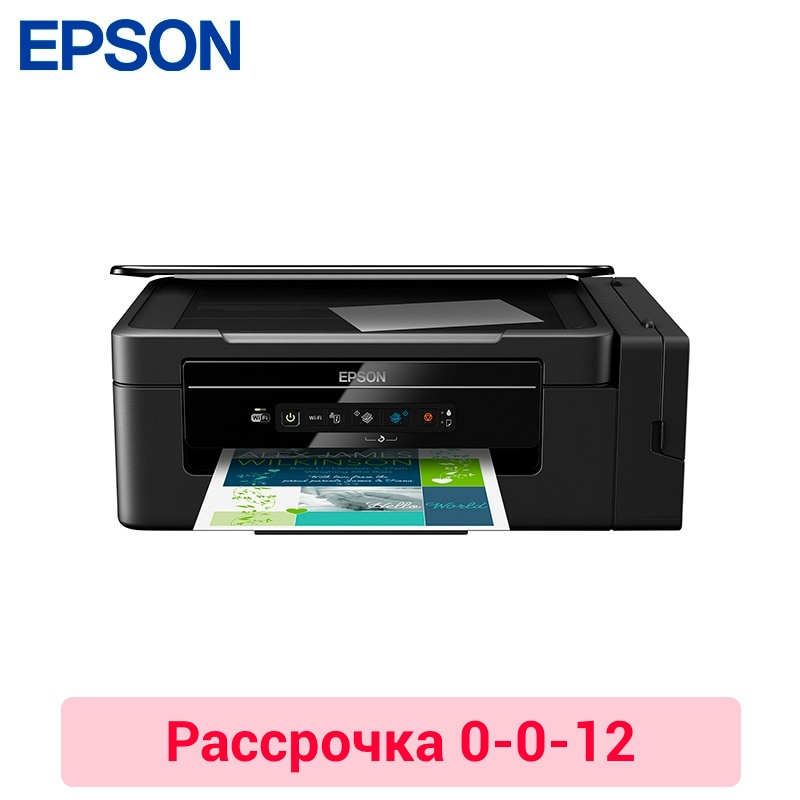 MFD Epson L3050 printing factory 0-0-12 300 aaron printing doctor blade for printing machinery w30 40mmxt0 2mmxl100m