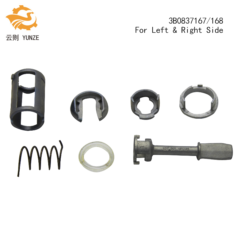 3B0837167/168 51.62MM VW PASSAT B5 SEAT TOLEDO LEON AROSA LUPO DOOR LOCK REPAIR KIT FOR LEFT-RIGHT SIDE NEW 7PCS/SET