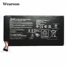 Wearson C11-ME301T Battery For Asus ME301T ME301 ME301TG Battery 5070mAh Free Shipping With Tracking Number