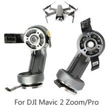 עבור DJI Mavic 2 זום פרו Drone Gimbals מנוע חילוף חלקי אביזרי עבור Mavic 2 Gimbals מצלמה מנוע עם סוגר חלקי תיקון