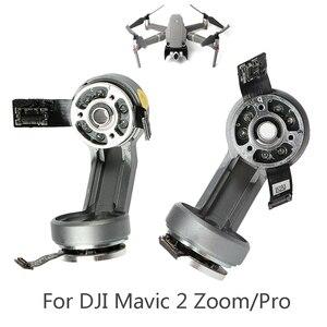 Image 1 - ل DJI Mavic 2 التكبير برو الطائرة بدون طيار Gimbals قطع غيار المحرك اكسسوارات ل Mavic 2 Gimbals كاميرا المحرك مع قوس إصلاح أجزاء