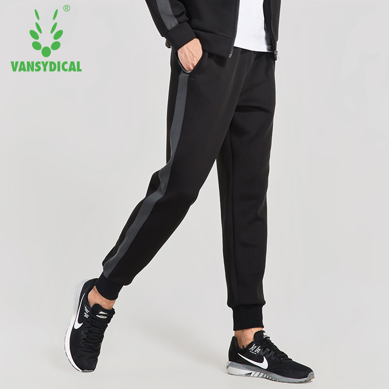 Vansydical Men Sport Pants Jogger Sweatpants Elastic Cotton Loose Trousers Gym Sports Fitness Winter brand men sports pants male fitness workout active pants sweatpants trousers jogger basketball running pants