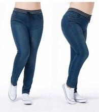 PT25 Jeans taille grande