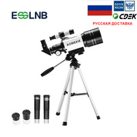 F30070M Outdoor Monocular Space Astronomical Telescope With Portable Tripod Spotting Scope 300/70mm Telescope Children Kids Gift