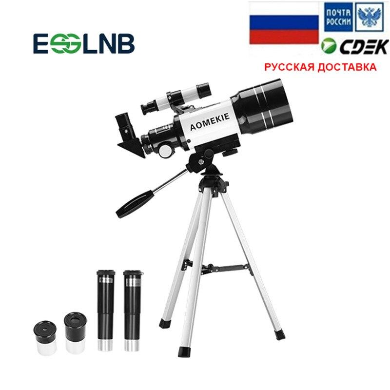 Telescopio Astron/ómico Espacial Profesional con Tr/ípode Port/átil para Ni/ños