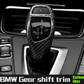 automatic speed gear shift knob head carbon fiber cover for BMW all series e81 e90 f20 f22 f30 f32 f10 x3 x4 x5 x6 shifter trim