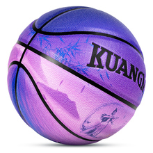 Kuangmi Basketball Ball Size 7 with Chinese Traditional Style Ball for Indoor Outdoor Game Basketball accessories basquete