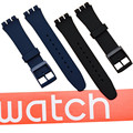 Negro azul marino colores de silicona reloj correa de la banda para swatch 17mm 19mm hombres mujeres correa de reloj de 20mm