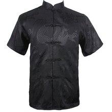 И Slae Бренд Новое поступление Китайская традиционная Мужская дракон Кунг фу рубашки Топы M L XL XXL 3XL MS2015039
