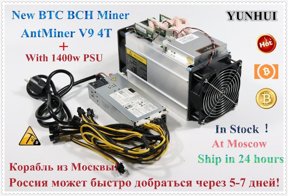 YUNHUI New AntMiner V9 4T/S Bitcoin Miner (with PSU) Asic Miner Btc Miner Better Than Antminer S7 S9 S9i T9+ WhatsMiner M3 E9 used btc bch bcc miner asic bitcoin miner whatsminer m3x 12th s max 13t s better than antminer s9 s9i s9j v9 t9 ebit e9