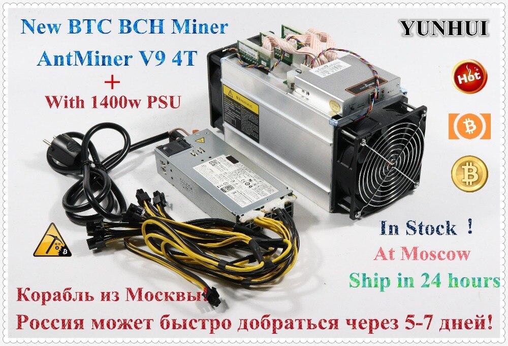 YUNHUI Nouveau AntMiner V9 4 T/S Bitcoin Mineur (avec ALIMENTATION) asic Mineur Btc Mineur Mieux Que Antminer S7 S9 S9i T9 + WhatsMiner M3 E9
