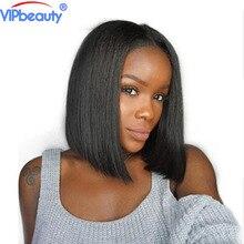 Vipbeauty بوب الإنسان الشعر الدانتيل الجبهة الباروكات للنساء السود البرازيلي شعر ريمي قصيرة الدانتيل أمامي لمة قبل التقطه