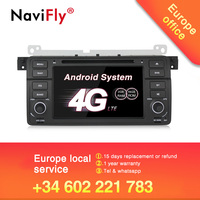 Spanish warehouse! Android 7.1 Car DVD multimedia player for BMW 3series E46 M3 1998 2006 4G LTE WIFI BT