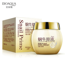 bioaqua snail moisturizing sleep mask acne treatment pore anti wrinkle oil facial mask whitening skin firming mask  face skincar