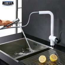 Кухня Раковина сантехники чистый белый кухонный кран Rotaion и вытащить Смеситель для кухни