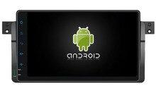 """Android 7.1.1 2 ГБ ОЗУ стерео Мультимедийный Плеер для 9 """"BMW E46 (1998-2005) m3 сенсорный экран DVR GPS 3 г интернет-dvr головных устройств"""