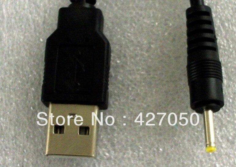 5V Polaroid Tablet PMID706 PMID10c PMID705 USB Cable Lead
