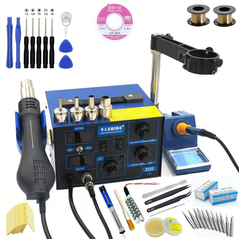 2 in 1 BGA Rework Soldering Station Saike 952D Hot Air Gun Hairdryer Soldering Iron 220V or 110V Power Tools Electric dhl free saike 852d iron solder soldering hot air gun 2 in 1 rework station 220v 110v many gifts