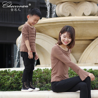 Mother Daughter Coffee Color Trumpet Sleeve Long T Shirt Family Clothes Toddler Girls Autumn O Neck