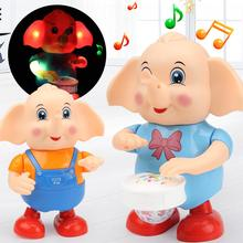 Get more info on the Children Drumming Dancing Robot Toy Little Cute Simulation Doll Electric Toy