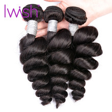 IWISH HAIR Brazilian Loose Wave 1Bundles 3 Bundle 4 Bundles Available 100% Remy Human Hair Extensions Hair Weave Bundles(China)