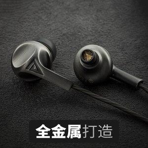 Image 4 - AUGLAMOUR F200 In Ear Earphone 10MM Graphene Dynamic Drive HIFI DJ Metal Earphone Subwoofer Sports Headset With Microphone