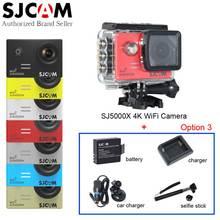 Original SJCAM SJ5000X 4K WiFi Elite Action Camera Gyro Waterproof 30m Sport DV+Extra Batteries+Charger+Car Charger+Selfie Stick