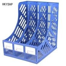 HKYSHP три сетки пластиковый файл офисная коробка для хранения настольный для обучения Органайзер полка для книг документов школьные офисные принадлежности