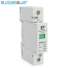 1/2/3/4P 40KA SPD AC 380V  Din Rail  Anti-lightning Voltage Surge Protector Device цены онлайн
