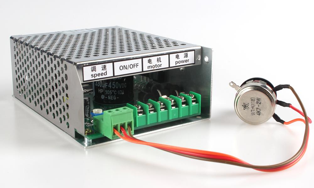 Speed power supply3