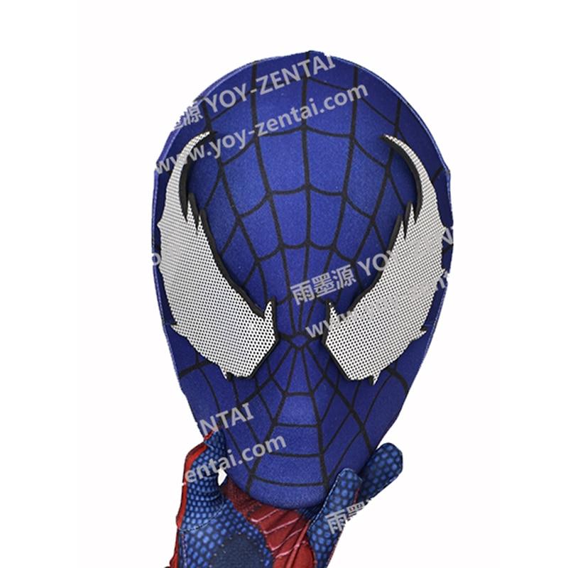 High Quality No Shape Change Black Spiderman Lenses Rubber Venom Lens No Fog Spiderman Eyes#19 White Spiderman Lens