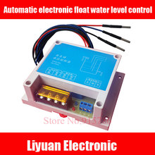 1pcs Automatic electronic float water level control module / level tank water tank water tower pump pump alarm switch controller