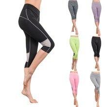Para mujer Alta Cintura de Fitness YOGA Deporte Recortada Stretch Leggings  Pantalones 0e3d06c31d7b
