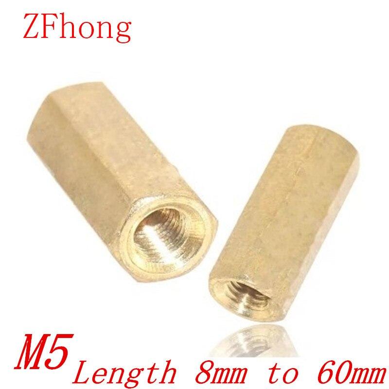 20PCS M5 Brass Hex Standoff  M5*8101215182025303540455060 Female to female Brass spacer standoff