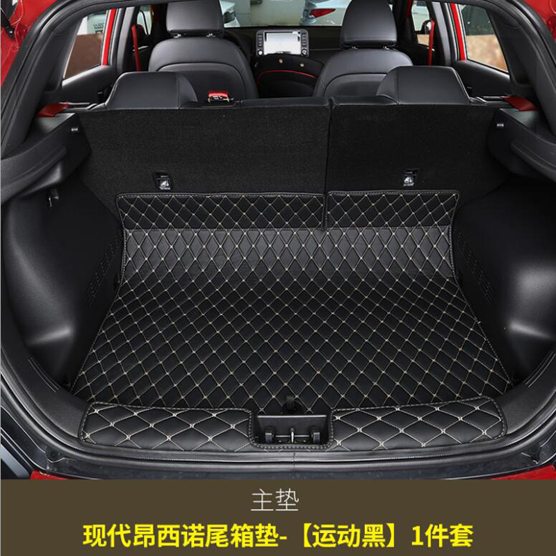 For Hyundai Encino 2018 1PC Car Styling Cargo Liner Car Trunk Mat Carpet Interior Floor Mats Leather Pad Auto Accessories