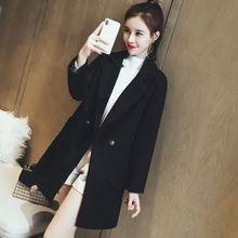 ee1f56b4182 2018-Autumn-Winter-Woolen-Coats-Women-Loose-Casual-Middle-Long-Cashmere-Jackets-Outwear-Female- Black-White.jpg 220x220.jpg