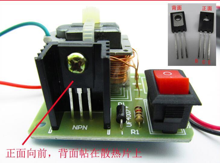 15KV High Voltage Generator Module Arc Ignition Inverter Step Up Boost C BC