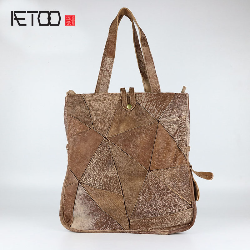 AETOO Retro leather handbags casual fashion leather leather stitching vertical section shoulder Messenger bag