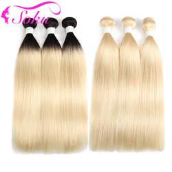 Омбре светлые бразильские прямые человеческие волосы пучок s SOKU 100% remy волосы наращивание 8-26 дюймов 613 светлые человеческие волосы ткет