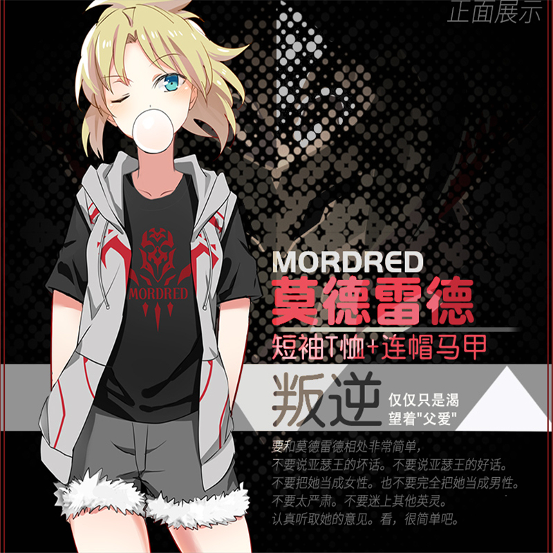 FGO COS Fate Zero Fate Grand Order Matthew Kyrielight Mordred Cosplay Costume Asian Size S XXLHoodies