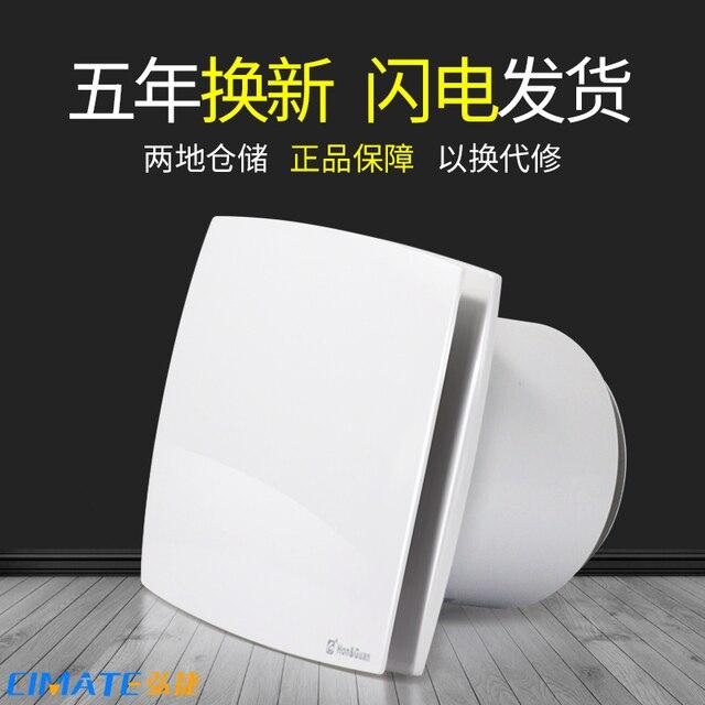 Exhaust Fan TOILET Ventilating Fan Kitchen Ventilator Strong Mute Air  Ejector Fan Ventilating Fan Window Mode