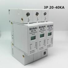Spd 20ka 40ka 3 p устройство защиты от перенапряжений Электрический