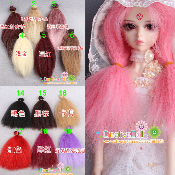free shipping 15cm BJD/SD Doll Wigs/hair DIY High-temperature Wire Short Curly wave rainbow color  Wigs Hair free shipping green hair pokemon cosplay wigs