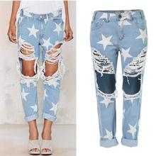 for Jeans jeans Ripped