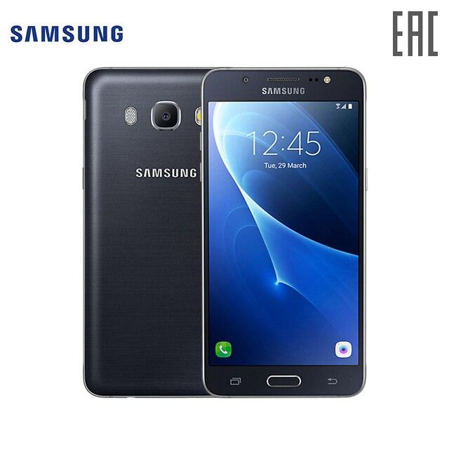 Смартфон Samsung Galaxy J5 2016 (SM-J510) Официальная российская гарантия