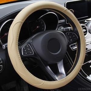 Image 5 - 9 ألوان عجلة توجيه سيارة غطاء العالمي Volant جديلة على المقود الموضة عدم الانزلاق Funda Volante السيارات السيارات التصميم