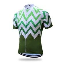 Coconut Ropamo Sportswear Summer Men's Bike Clothing Ropa De Ciclismo Cycling Short Sleeve Cycling Jersey