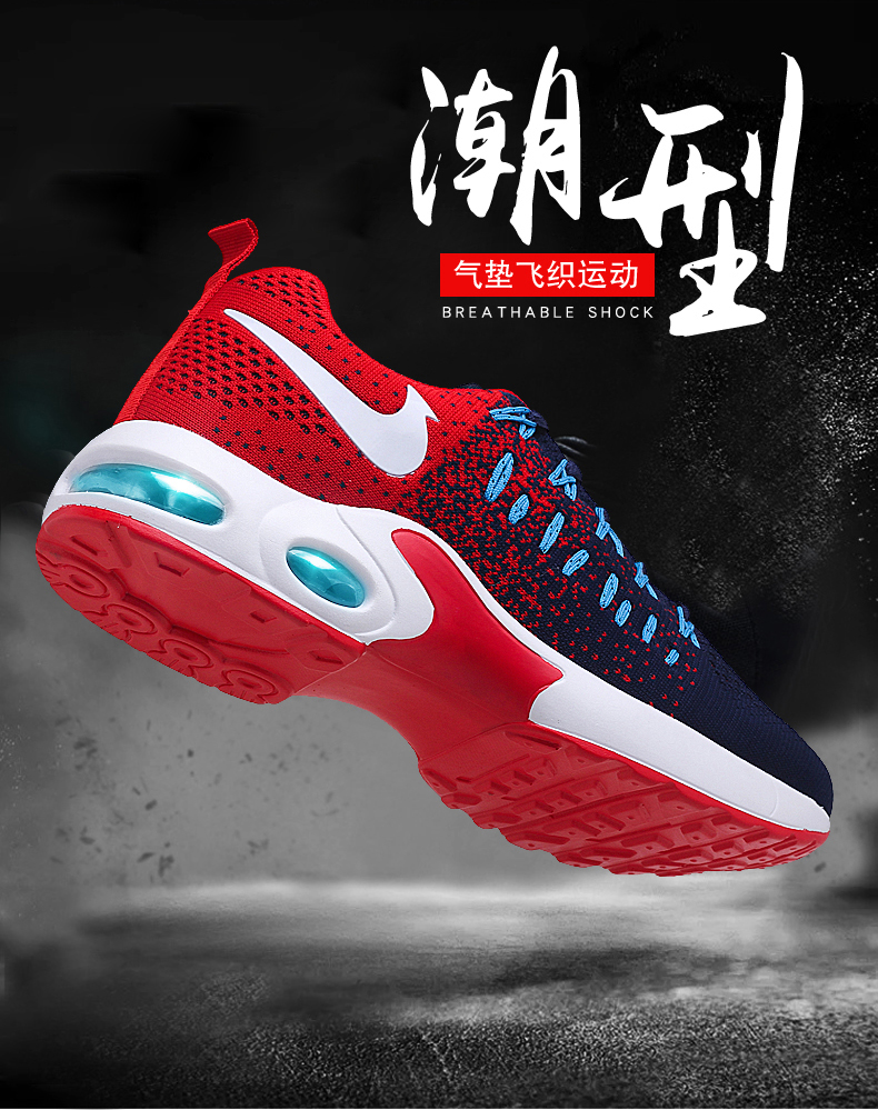 2019 Air Knitted Fly Weaving Jogging