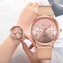 купить 2019 Rose Gold Quartz Women Watch New Brand Luxury Stainless Strap Analog Wrist Watches Female Clock YOLAKO Relogio Feminino по цене 191.49 рублей